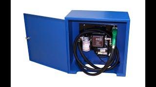 Заправочный комплект для дизельного топлива Benza 25 220 57
