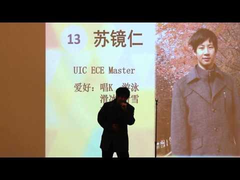 Jingren Su, Karaoke Competition, November 9, 2014