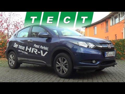 Тест драйв Honda HR-V/Vezel 2015 [канал турбо]