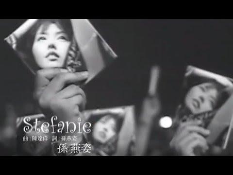 孫燕姿 Sun Yan-Zi - Stefanie (華納 official 官方完整版MV)