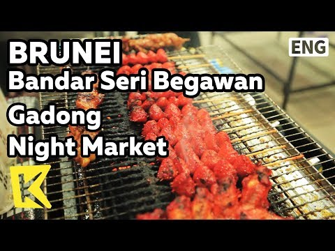【K】Brunei Travel-Bandar Seri Begawan[브루나이 여행-반다르스리브가완]가동 야시장/Gadong Night Market/Skewers/Noodles