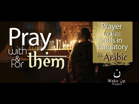 Pray with & for them: Prayer for the Souls in Purgatory in