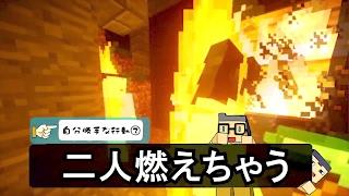 【Minecraft】お前らちょっと自分勝手 #11【マインクラフト】
