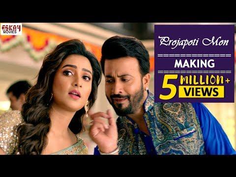Projapoti Mon   Chaalbaaz   Shakib Khan   Subhashree Ganguly   Latest Bengali Movie