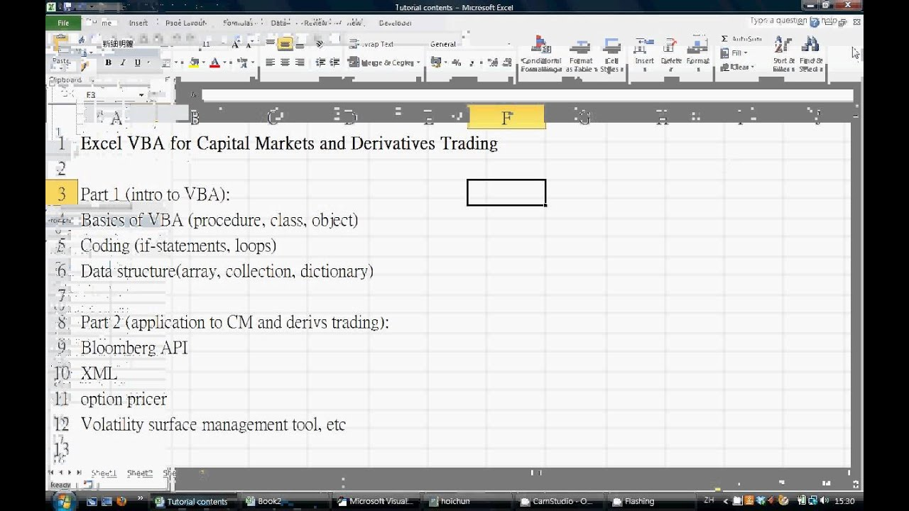 Excel VBA for Derivatives Trading (Cantonese) Tutorial 1: Intro to VBA