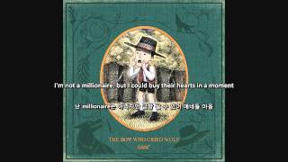 I Deserve It - San E (feat. Jessi, illinit, i11evn) [ENG SUB / HANGEUL]