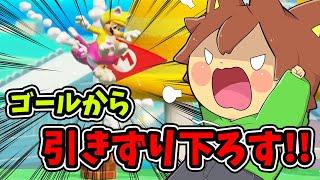 【スーパーマリオメーカー2#252】そのゴールちょっと待ったぁぁぁ!!!【Super Mario Maker 2】ゆっくり実況プレイ