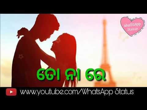 To na re kehi kahile - LOVE STATUS || odia cute Romantic WhatsApp Status Video Song By Swarup
