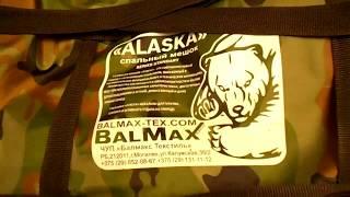 Обзор классного спального мешка Аляска