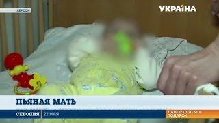 В Херсоне пьяная женщина с 2 детьми безуспешно пыталась перейти дорогу