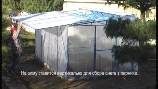 видео Парник с арочной крышей