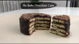 No Bake Chocolate Biscuit Cake   Layered Biscuit Cake   beauty by rabbia /cooking with passion