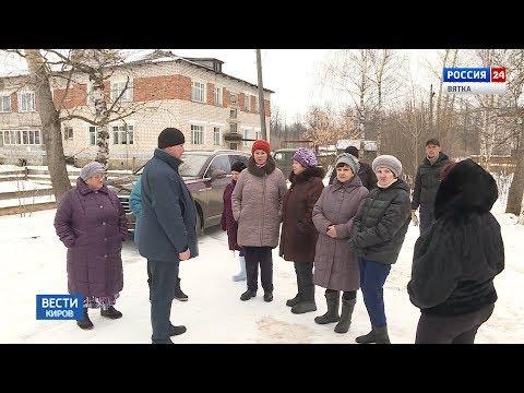 Вести. Киров (Россия-24) 26.02.2020(ГТРК Вятка)