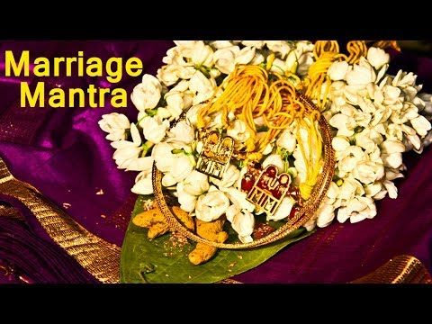 Wedding Mantras - Swayamvara Mantra - Must Listen