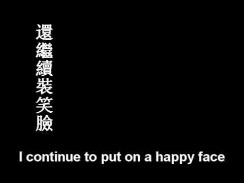 [183 CLUB] Zhen ai (Pure Love) Ost The Prince Who Turn ...