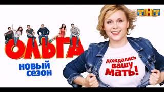 Яна Троянова, Маша Рассказова – All That She Wants (DJ YasmI Mixxx)