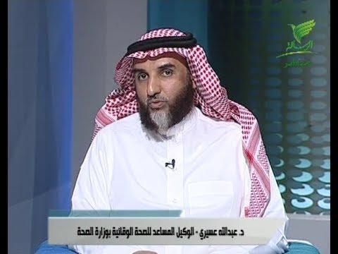 لقاء الاستديو المفتوح مع د. عبدالله عسيري حول الصحة الوقائية في الحج