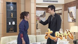 Gambar cover 大時代 Great Times EP106|WIWI發熱衣