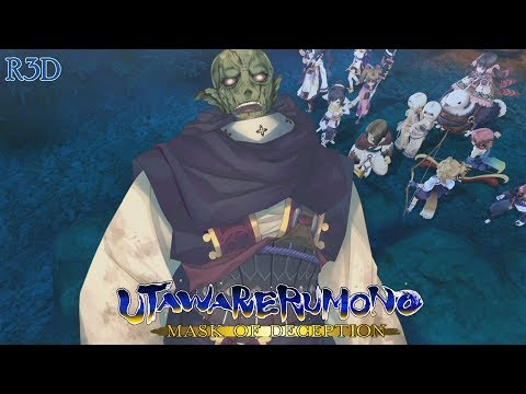 Utawarerumono: Mask of Deception - Walkthrough Part 67 [English, Full 1080p HD]