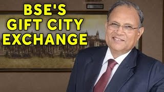 BSE's Gift City Exchange | MCX To ET NOW