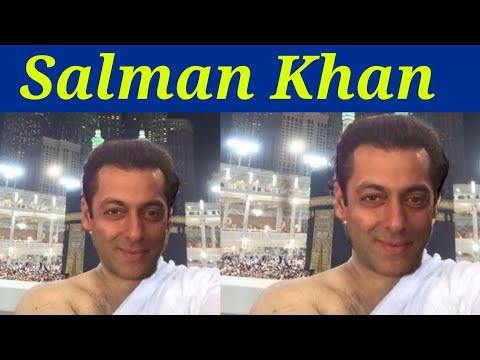 Bollywood Actor Salman Khan Hajj Umrah News Report