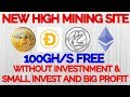 New Free Cloud Mining Site 2020 For Free Bitcoin
