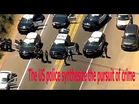 The US police synthesize the pursuit of crime
