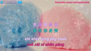 棉花糖-朱官鋒 | Kẹo Bông Gòn | Cotton Candy  [ Kara Pinyin Vietsub ]