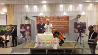 الشاعر عمر اشكال في احتفالية المهجرين الليبين في  القاهرة بالإفراج عن  سيف الإسلام  القذافي .