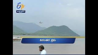 7 Pm  Ghantaravam  News Headlines  16th September 2019  Etv Andhra Pradesh