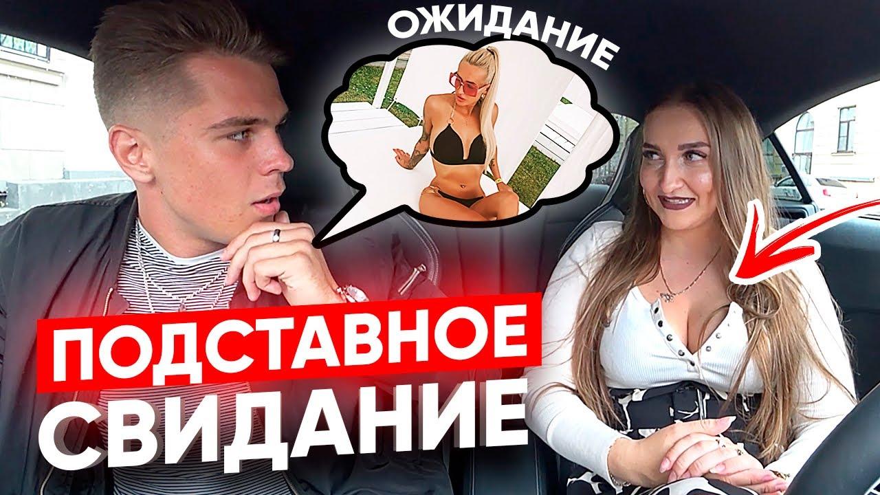 Ждал БЛОНДИНКУ, а пришла ПОДРУГА с большими ФОРМАМИ! / Vika Trap