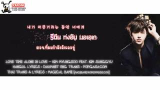 [KARAOKE THAISUB] ALONE IN LOVE - L INFINITE
