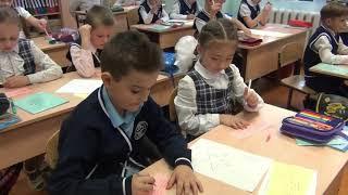 Урок Математики  Устное сложение и вычитание в пределах 100  Закрепление Логвина Елена Васильевна