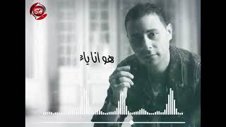 اغنية مساء النقص (يا الف خسارة علي العشرة) حماده الطيب - خيال حصريا علي شعبيات 2021