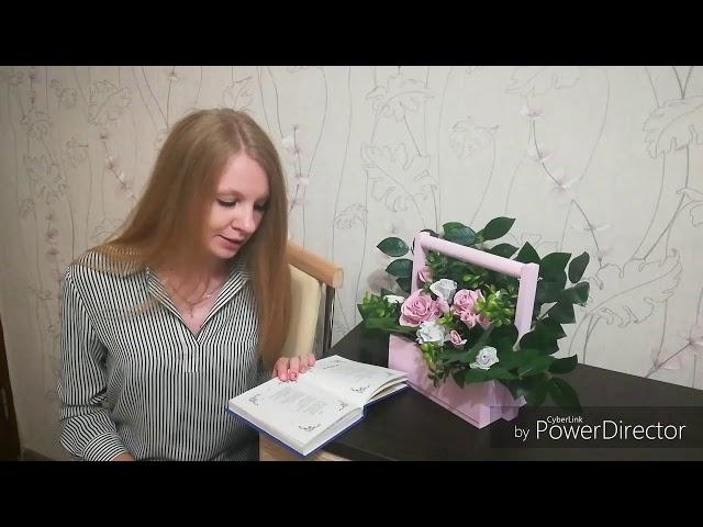 Изображение предпросмотра прочтения – АннаЖиронкина читает произведение «Дверь полуоткрыта» А.А.Ахматовой