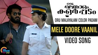 Download Hindi Video Songs - Oru Malayalam Color Padam | Mele Doore Vaanil Song Video | Official