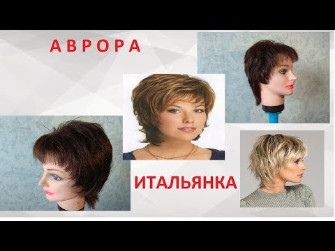 "✂️ СТРИЖКА ""АВРОРА"" ✂️ВИСКИ АВРОРЫ ✂️CASCADE HAIRCUT      ✂️"