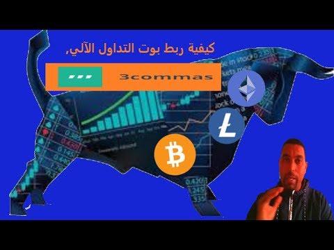 أفضل برنامج تداول العملات | بورصات
