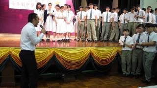 培英2014畢業典禮之學生獻唱《真的愛你》