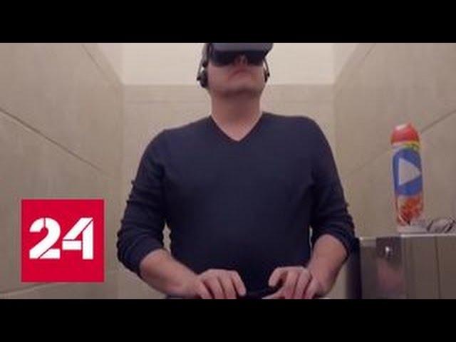 Вести.net: Facebook делает новый шаг в виртуальную реальность