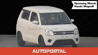 Upcoming 2019 Maruti Suzuki WagonR - First look - Autoportal