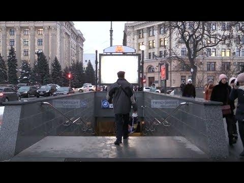АТН Харьков: Метро - 12.02.2020