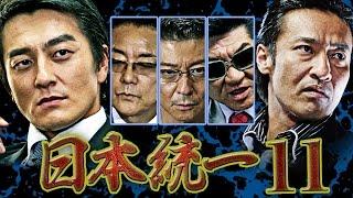 チャンネル登録よろしくお願いいたします。 https://goo.gl/QYTki7 高松...