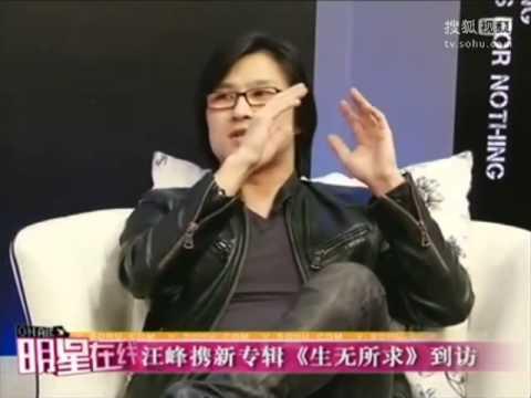 汪峰携新专辑《生无所求》做客《明星在线》