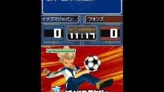 Inazuma eleven 3 spark: Brave shot kai+Shin bakunetsu screw+Tsutenkaku shot