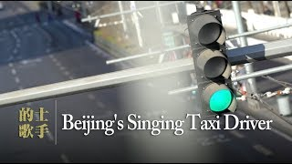 Taxi driver lives double life as singer