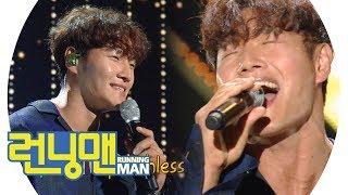 Download lagu '명불허전' 김종국, 미친듯한 가창력 'Speechless' 《Running Man》런닝맨 EP468