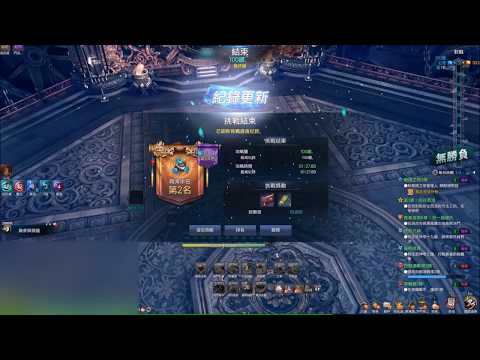 BnS][Soul Fighter]Infinite Tower 100F (Ice Build