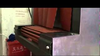 Electric heating shrink tunnel for carton shrink film packaging machine