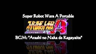 srw a portable bgms arashi no naka de kagayaite